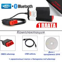 Мультимарочный сканер DELPHI DS150E BLUETOOTH/USB (ОДНОПЛАТНЫЙ)