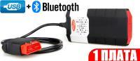 Мультимарочный сканер DELPHI DS150E BLUETOOTH/USB (ОДНОПЛАТНЫЙ)