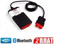 Мультимарочный сканер Delphi ds150e Bluetooth (ДВУХПЛАТНЫЙ)