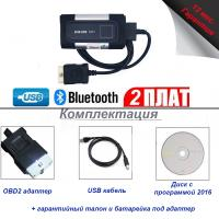 Мультимарочный сканер AUTOCOM CDP+ BLUETOOTH/USB (ДВУХПЛАТНЫЙ)