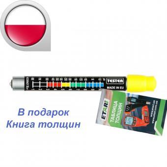 Толщиномер Карандаш bit 3003